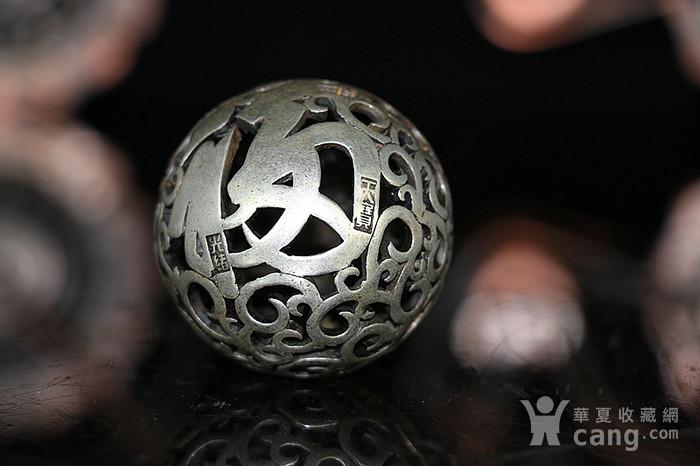 福寿光绪款天宝足银镂雕图1