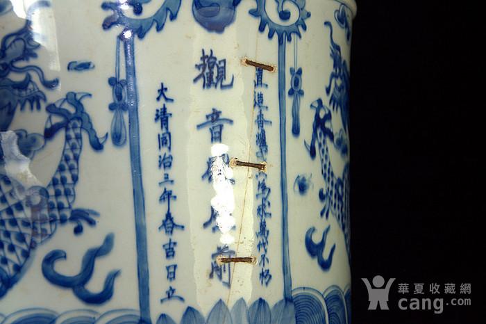 清代同治纪年款双龙戏珠大炉图2