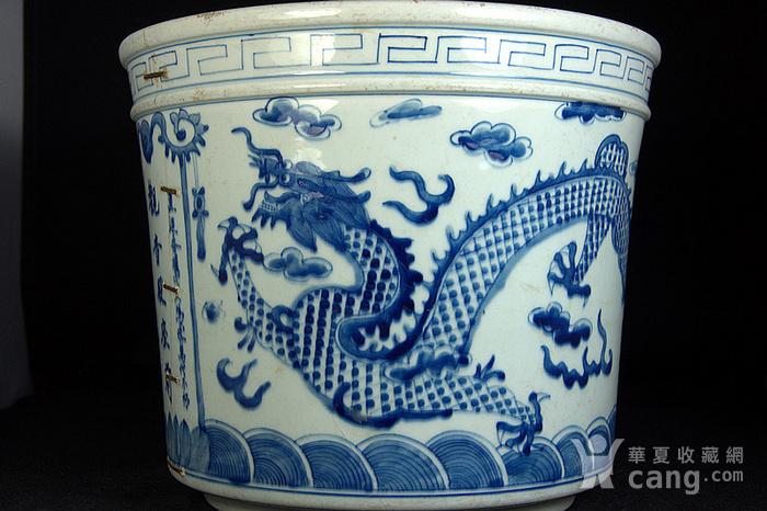 清代同治纪年款双龙戏珠大炉图4