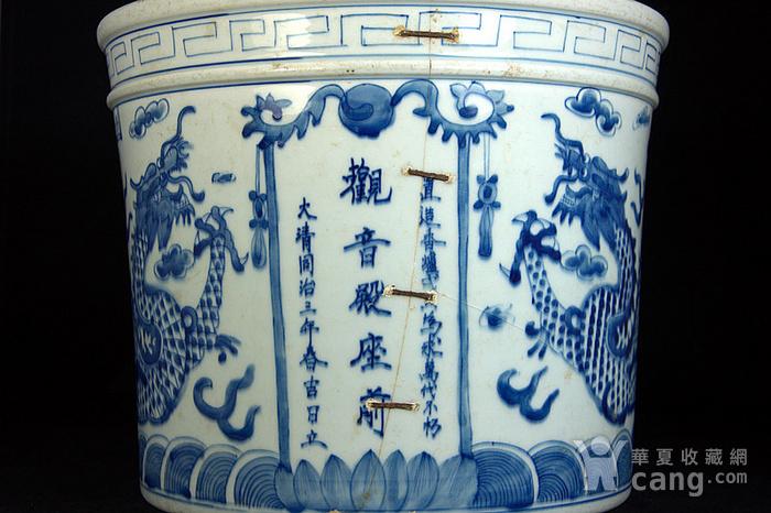 清代同治纪年款双龙戏珠大炉图3
