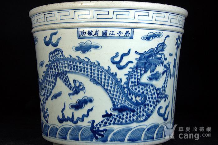 清代同治纪年款双龙戏珠大炉图7