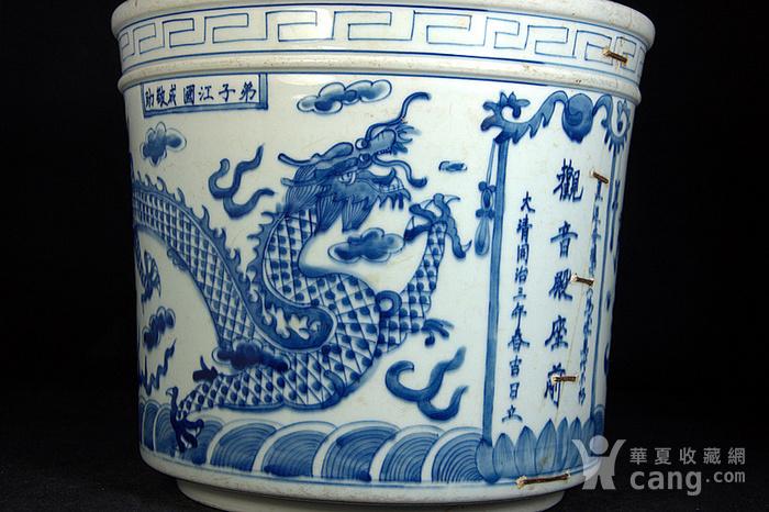 清代同治纪年款双龙戏珠大炉图8