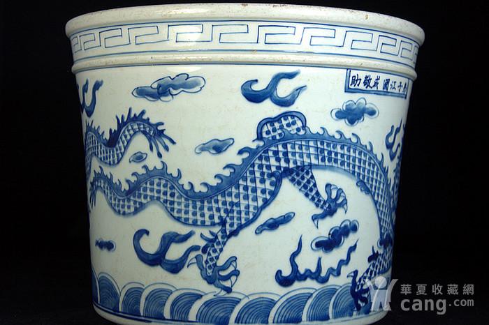 清代同治纪年款双龙戏珠大炉图6