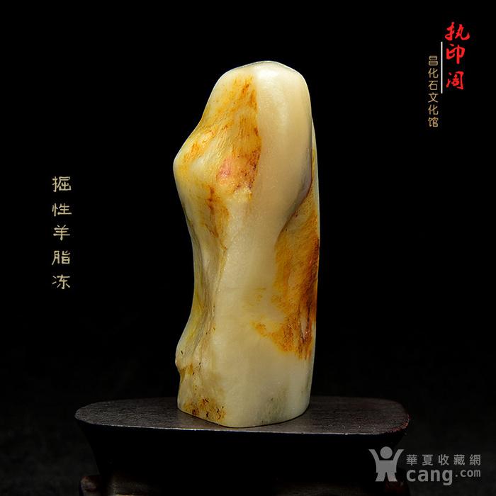 精品   昌化掘性羊脂冻石精品印章图2