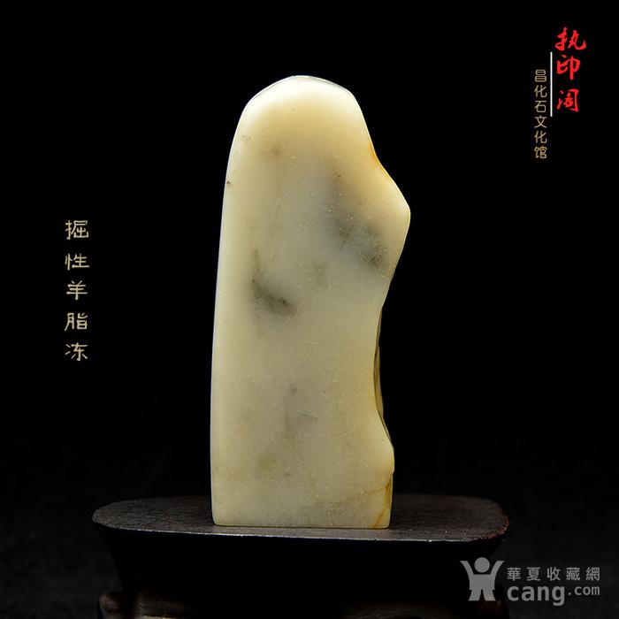 精品   昌化掘性羊脂冻石精品印章图5