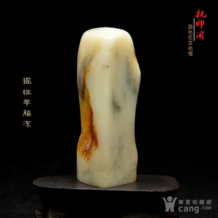 精品   昌化掘性羊脂冻石精品印章图4