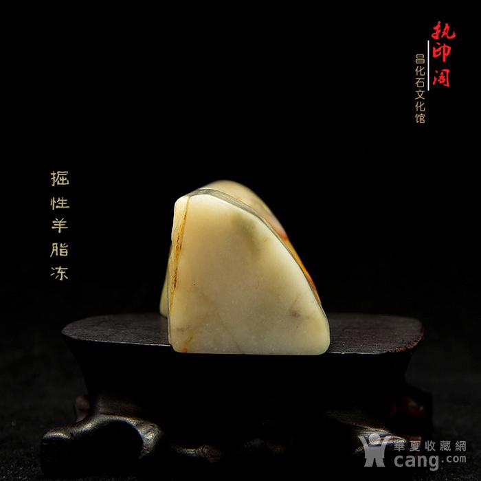 精品   昌化掘性羊脂冻石精品印章图8