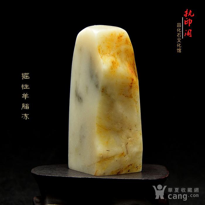 精品   昌化掘性羊脂冻石精品印章图6