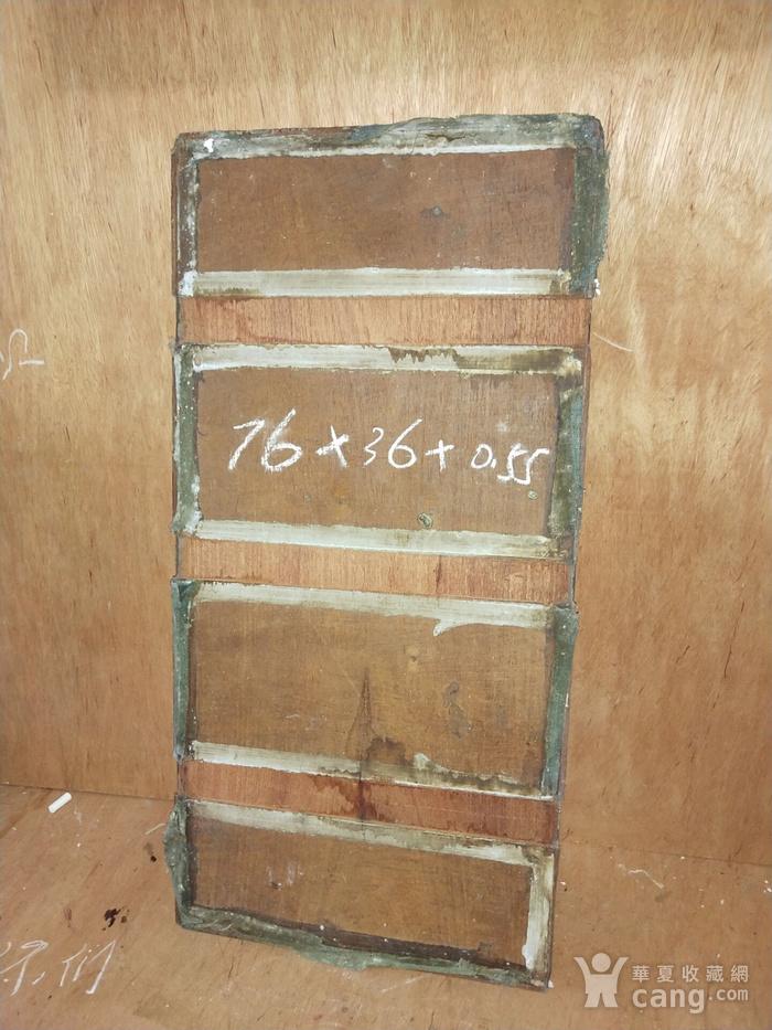 花梨板一片图8