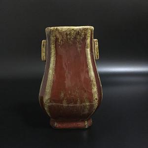 釉里红三孔瓶