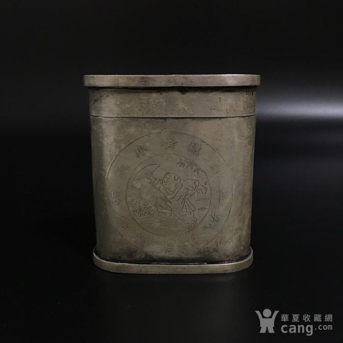 纯银烟盒图1
