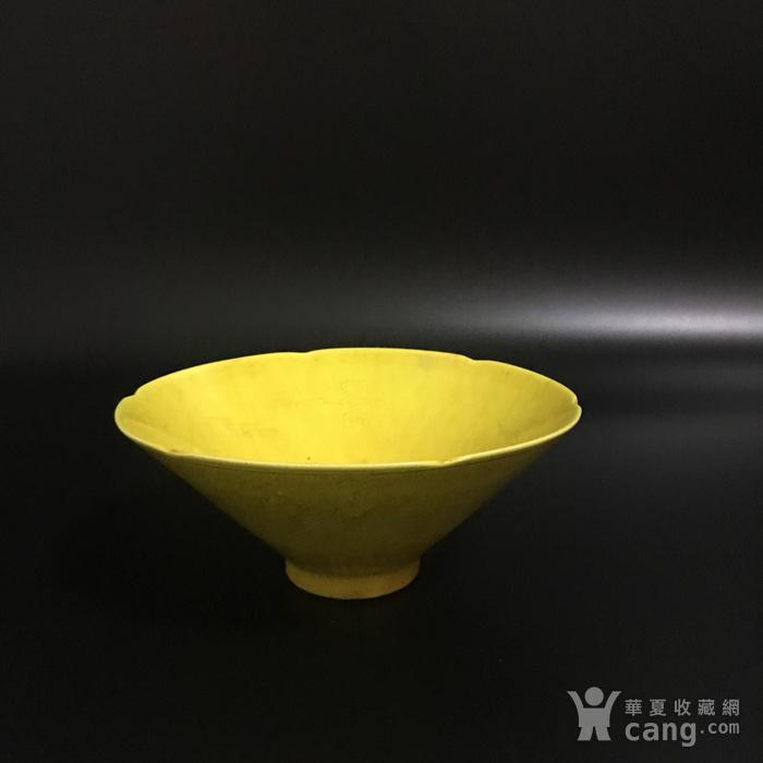 黄釉碗图1