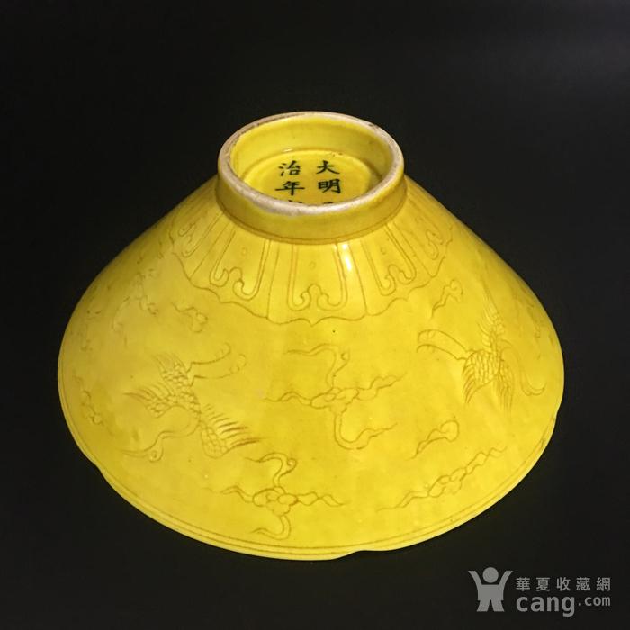 黄釉碗图4