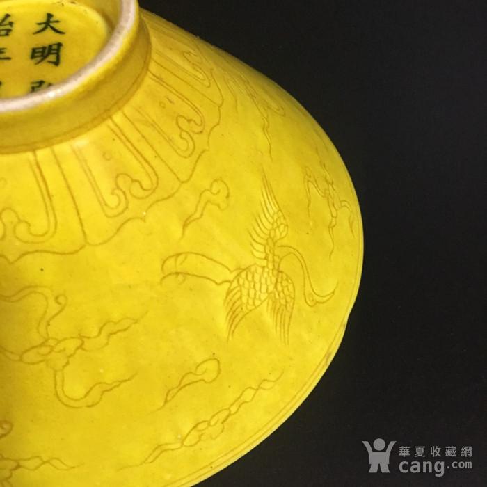 黄釉碗图6