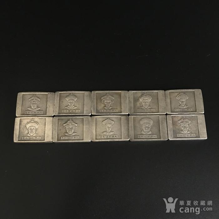 银锭10枚图1