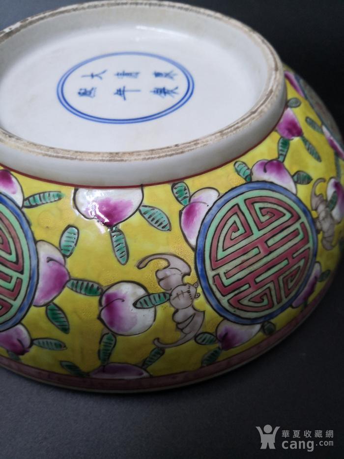 黄釉果盒图5
