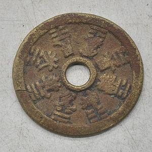 老铜钱一枚