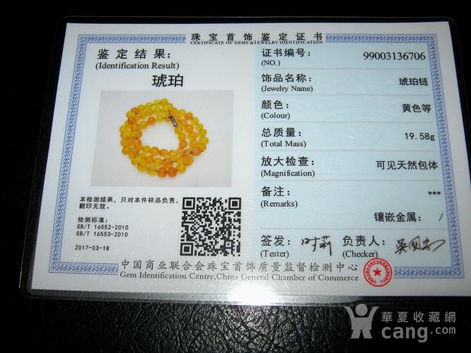 高品质纯天然原矿琥珀链子14号图5