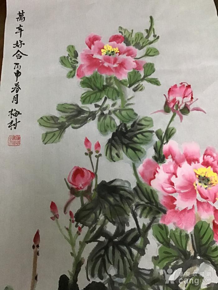 海派老画家梅村图1