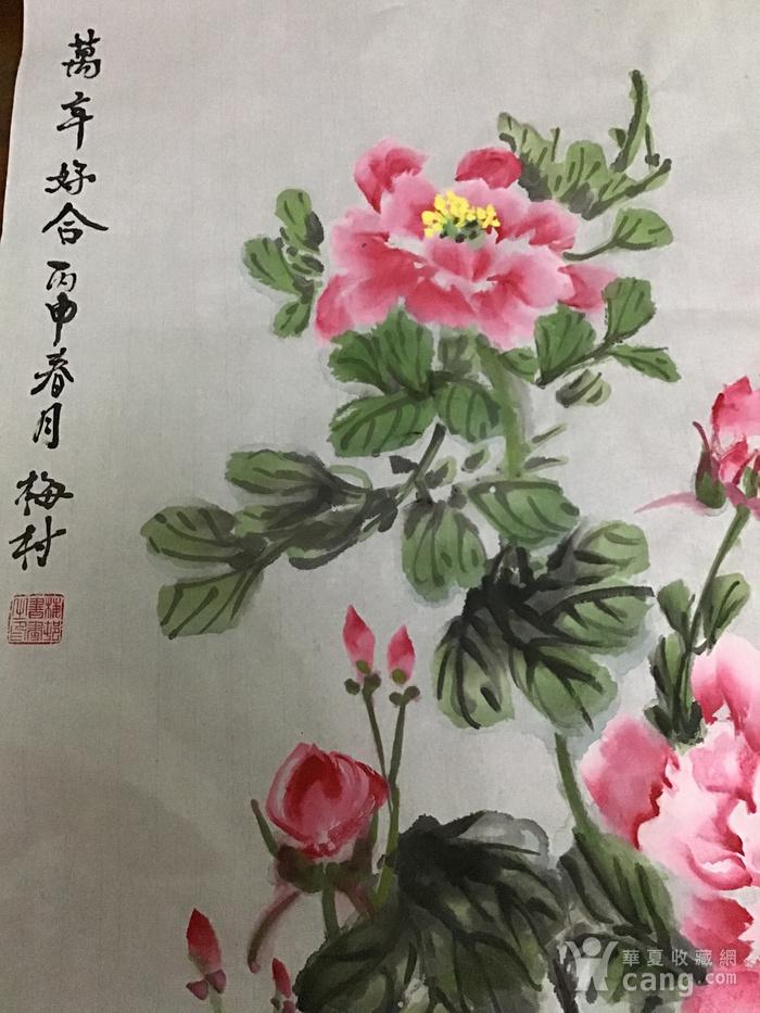海派老画家梅村图3