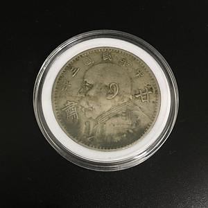 纯银银币 甘肃