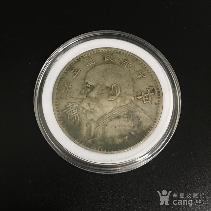 纯银银币 甘肃 图1