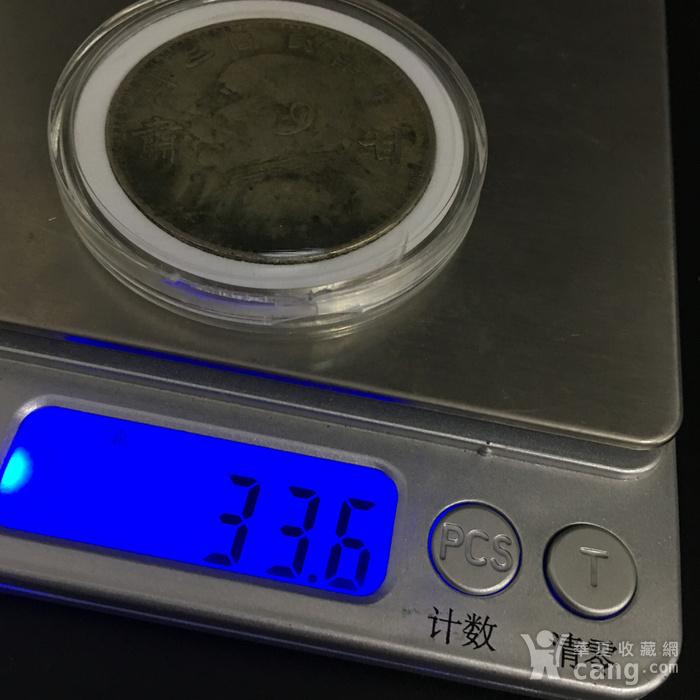 纯银银币 甘肃 图3