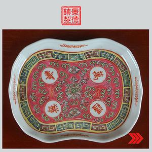 景德镇文革瓷器 老厂货瓷收藏 艺术瓷厂粉彩万寿无疆托盘 赏盘