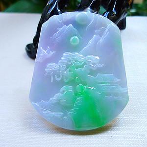 自然光实拍!天然A货翡翠紫罗兰飘阳绿山水牌