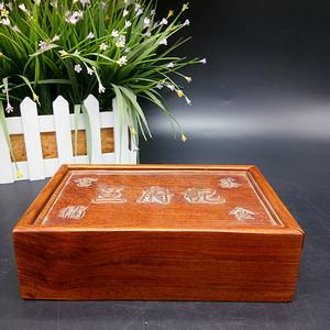 清精品黄花梨果茶盒