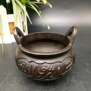 清精致铜香炉