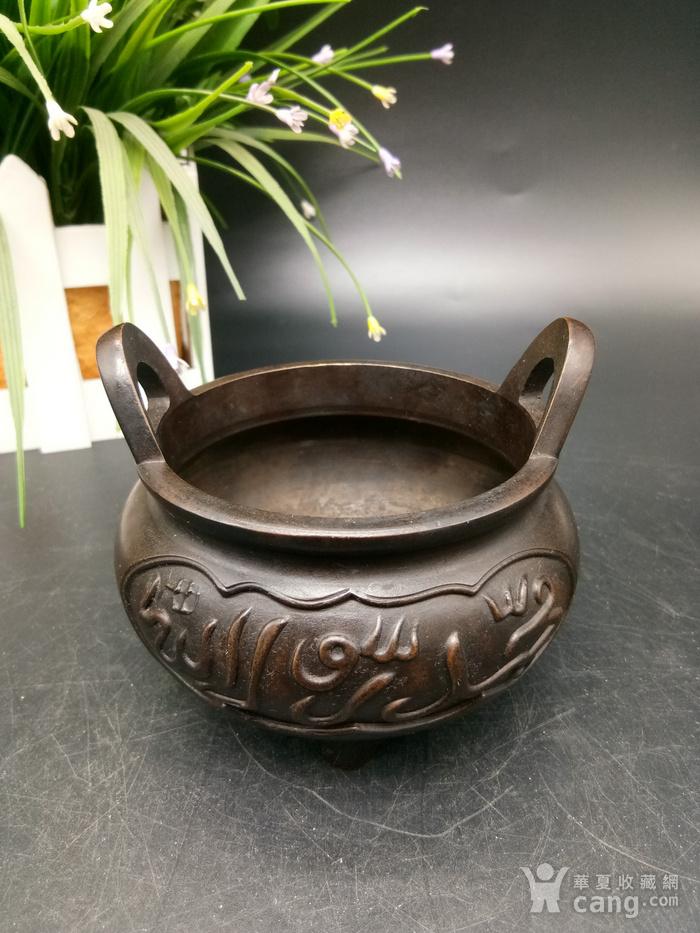 清精致铜香炉图1