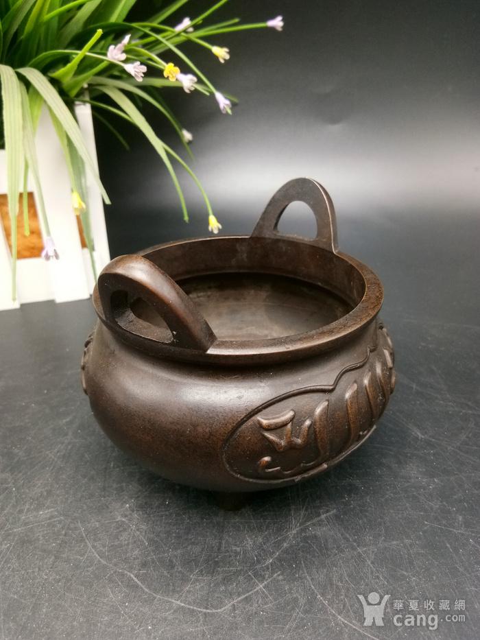 清精致铜香炉图4