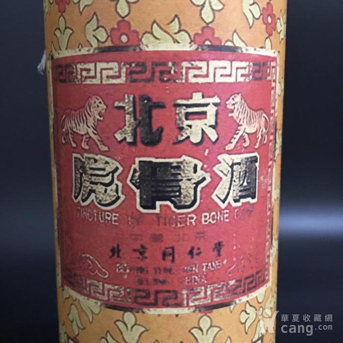 虎骨酒5瓶图7