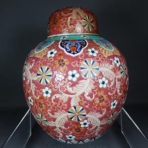 民国红地粉彩皮球花绘画盖罐