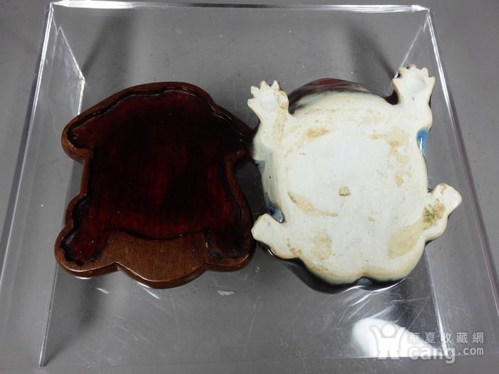 乾隆窑变釉蛙形水盂图7