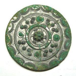 西汉连弧纹星云青铜镜