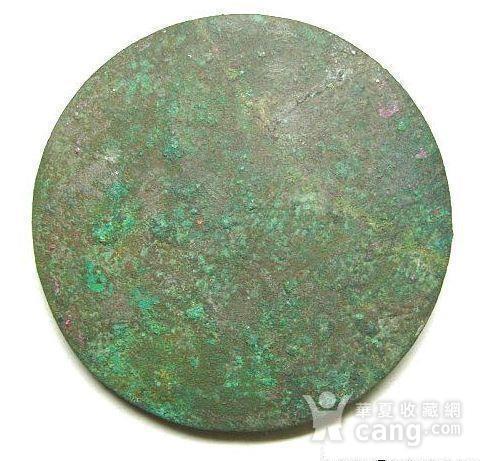 西汉连弧纹星云青铜镜图2