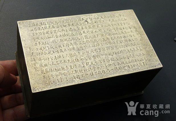 精刻兰亭序大印盒图2