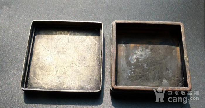 史三和 底款大墨盒图5