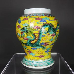 清代黄地粉彩双龙戏珠绘画罐