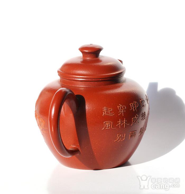紫砂壶, 水天阁 小壶图4