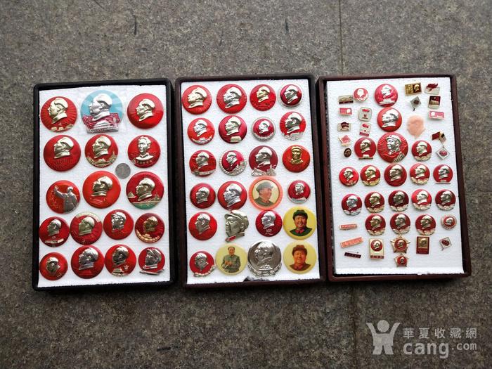 三盒文革毛主席像章图1