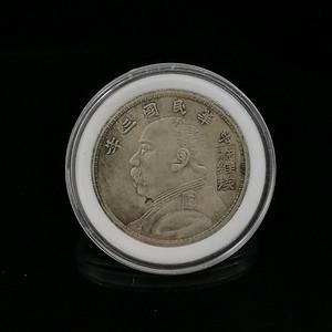 早期收藏中华民国三年 苏维埃 大头银元