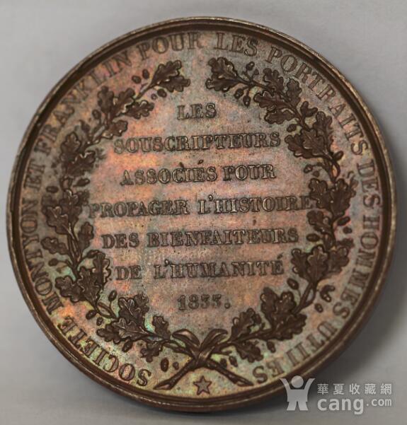 1833年法国纪念章图3