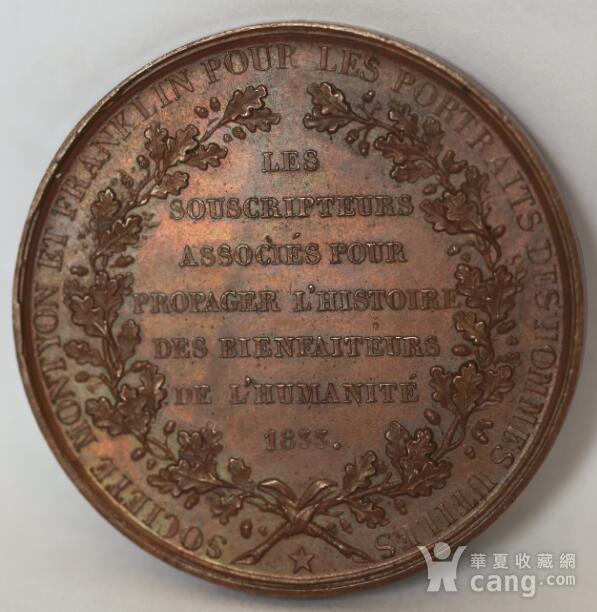 1833年法国纪念章图2