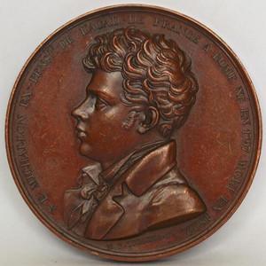 压轴  法国1823年原铸大章