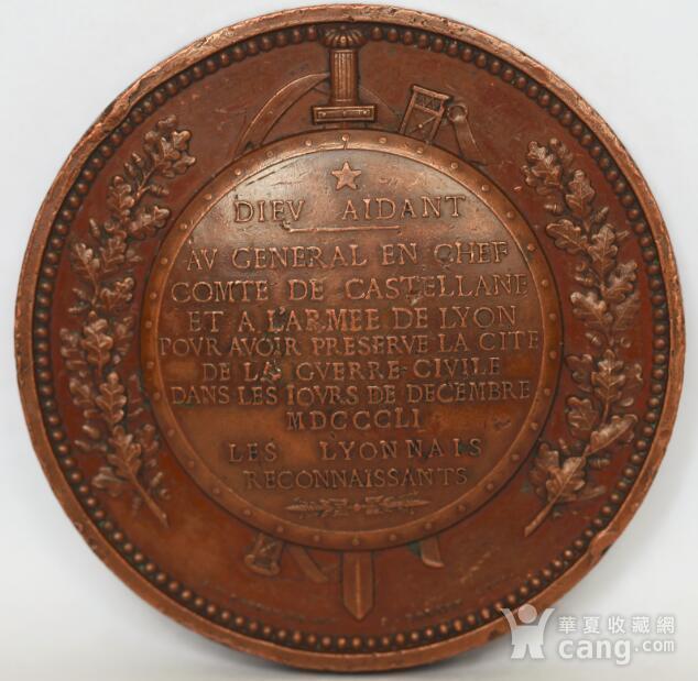 1851年法国军事大铜章图2