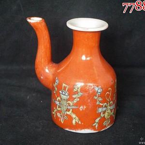 全品大清光绪珊瑚红留白暗八仙粉彩酒壶一件
