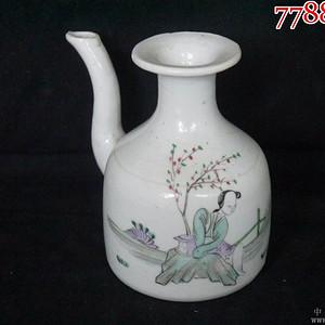 全品民国早期粉彩人物酒壶一件